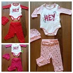 Baby Cool طقم ملابس اطفال حديثي الولادة
